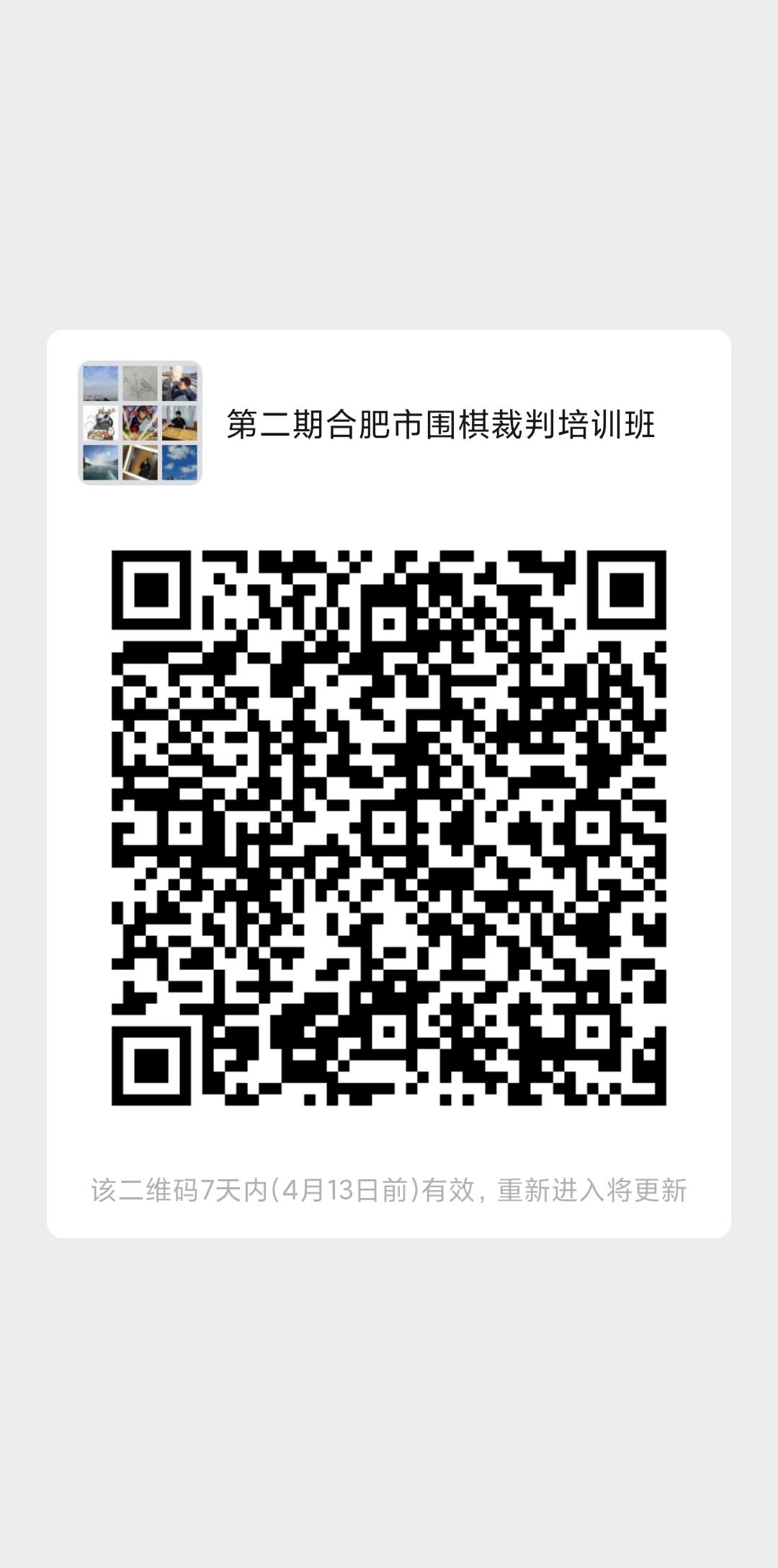 微信图片_20210406142925.png