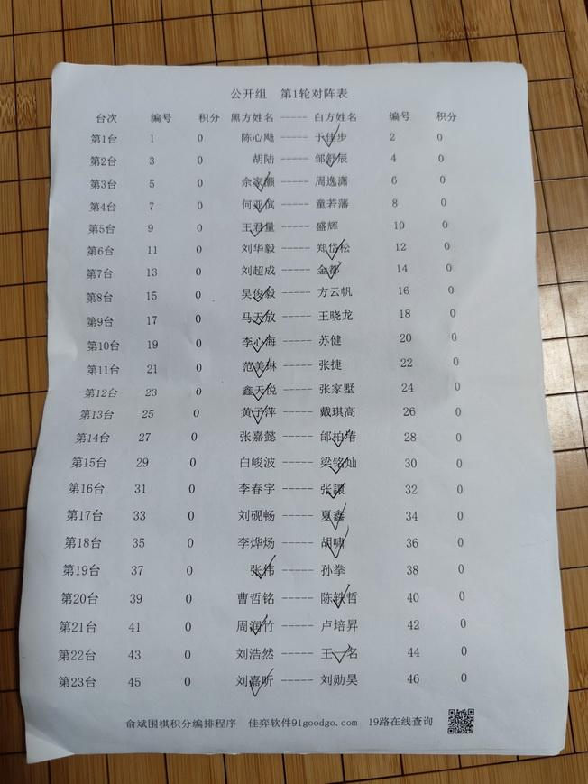 芜湖10 057_调整大小.jpg