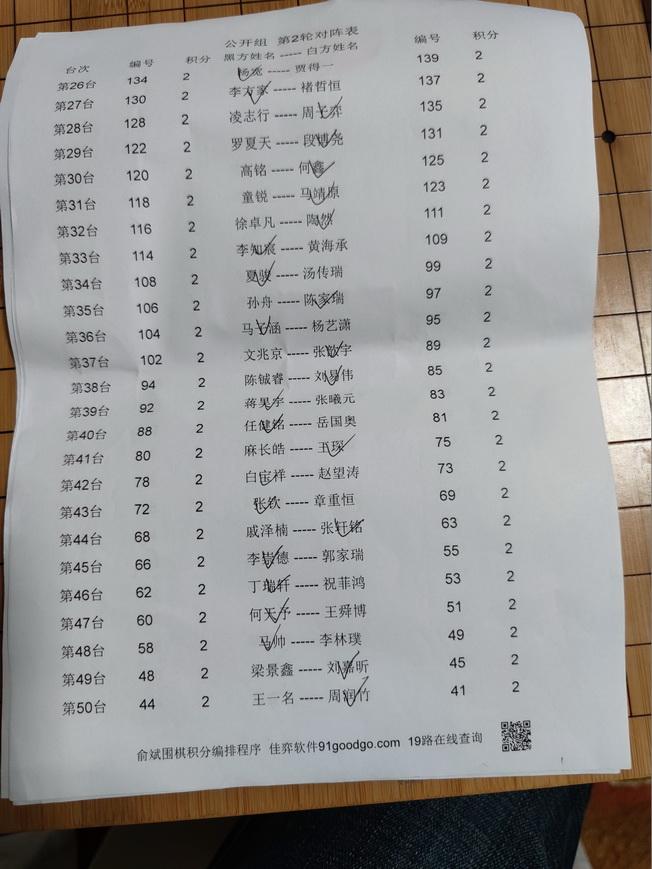 芜湖10 064_调整大小.jpg