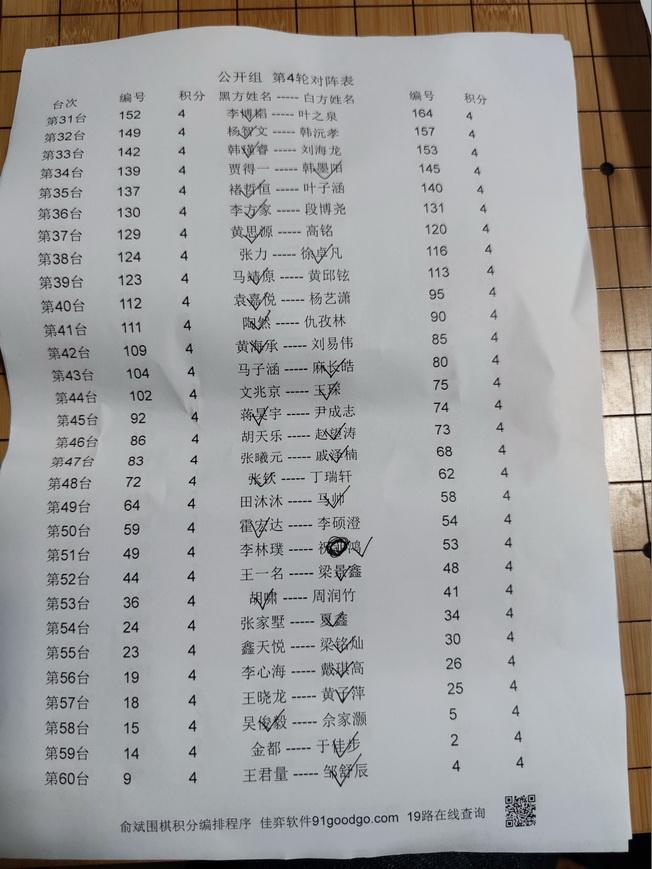 芜湖10 074_调整大小.jpg