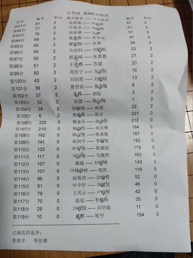 芜湖10 076_调整大小.jpg
