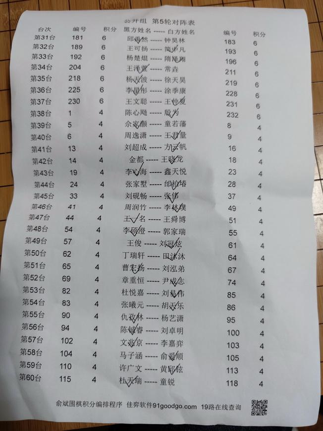 芜湖10 078_调整大小.jpg