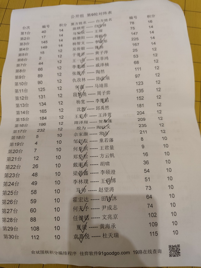 芜湖10 231_调整大小.jpg