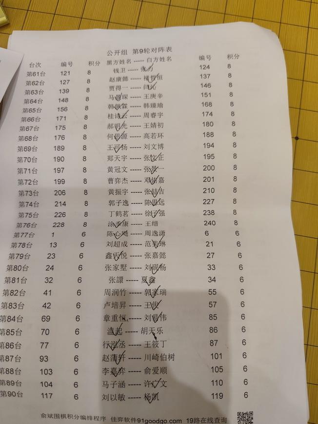 芜湖10 233_调整大小.jpg