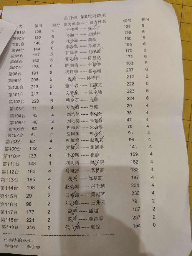 芜湖10 234_调整大小.jpg
