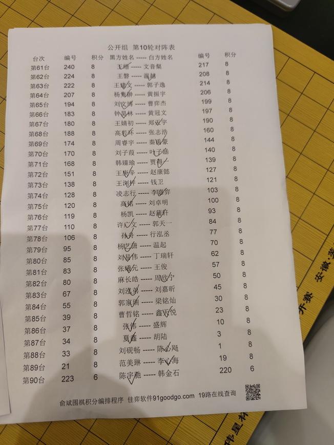 芜湖10 237_调整大小.jpg