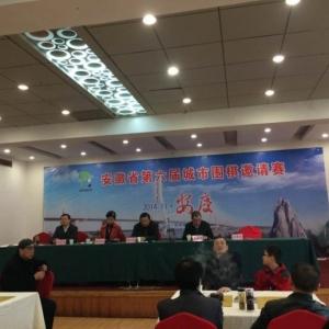 BV伟德国际体育第六届城市伟德官网地址邀请赛(2014。安庆)
